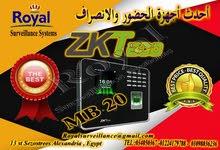 نظام  حضور وانصراف ماركة ZKTeco   موديل MB20