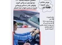 مكتب الشرق الاوسط حي العدل مقابيل معمل الغاز