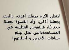 جامعي  يحمل رخصه خاصه يطلب عمل