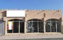 محلات للإيجار في منطقة البدية