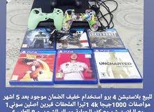 بلاستيشن 4 برو الضمان موجود 5 اشهر