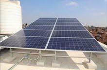 تركيب نظام الواح الطاقة الشمسية للمنزل
