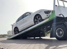 رافعة سيارات لخدمتكم على مدار ساعة