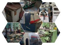 مبيع وشراء معدات صناعية ومكنات تعبئة وتغليف وخطوط إنتاج ومكنات حقن ونفخ بلاستيك