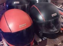خوذ للبيع helmet for sale