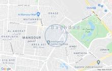 ارض151فى كرادة مريم مقابيل مطعم حيدر دبل خلف التجارى قرب دائرة الهجرة والمهاجرين يوجد عوائل