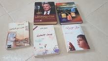 كتب مستعملة للبيع