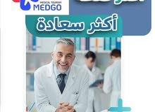السیاحه العلاجیه فی ایران شرکة مدگو