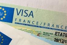 السفارات الَمتسهلة للمواطنين الليبين سفارة هولندا وفرنسا اسبانيا