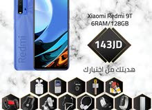 شاومي ريدمي 9T النسخة الجديدة 6G الرام الذاكرة 128G مع بكج هدية وتغليف حراري مجانا