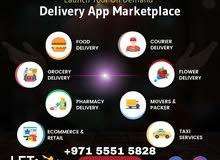 تصميم مواقع الكترونية و تطبيقات