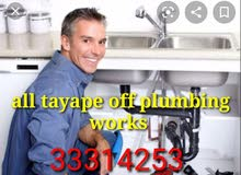 all teype of plumbing works shops homs mantinace