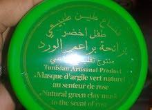 باروق و قناع الطين منتجات تونسية للبيع