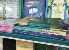مجموعة كتب و مجلدات بأسعار مخفضه