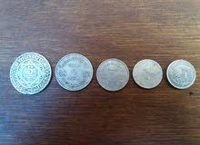 نقود مغربية قديمة و نادرة