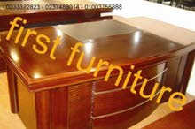 Giza – A Office Furniture that's condition is New