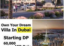 منزلك الأن في المرابع العربية في دبي