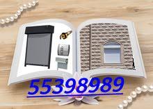 تركيب صيانة جميع انواع الشتر يدوي وكهرباء وريموت كنترول 55398989