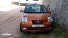 Orange Kia Picanto 2005 for sale