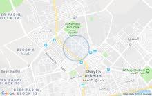 محلين جنب بعض للايجار واحد 4في 10 والثاني 4في 7 مع حمامين ب 700 س في شيخ عثمان