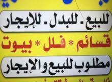 للبدل ارض سد جنوب مبارك مع بيت حكومي او قسيمه في سعد العبدالله او ارض بالمطلاع