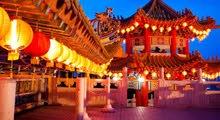 خدمات تاشيرة الصين وتشمل : الدعوة الحكومية وحجز الموعد وتجهيز الملف