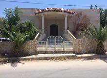 منزل مستقل للبيع بجانب حديقة اليرموك ذا موقع مميز