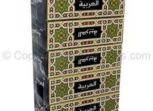 مناديل العربيه للبيع بالكميات