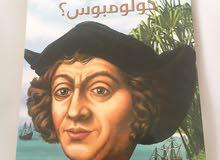 كتاب (كريستوفر كولومبوس)
