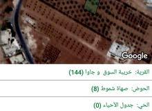 4 قطع اراضي بسعر الجملة في منطقة جاوا