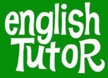 دروس انجليزى خصوصى private English teacher