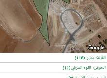 ارض للبيع اقساط في شفا بدران