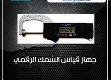 جهاز قياس السمك الرقمي من شركة دالتكس ايجيبت