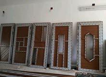 مصنع الدقة PVC