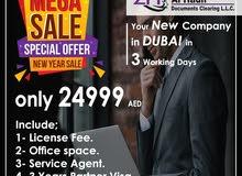 أسس شركتك فى دبي بأقل الاسعار