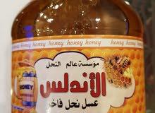 عسل ازهار طبيعي نقي يحتوي على غذاء الملكات وحبوب اللقاح
