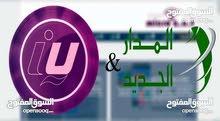 شفرات ليبيانا ومدار جملة وقطاعي مضمونات 100%