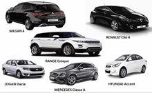 التقة و المعقول و سيارات في المستوى جديدة 2019