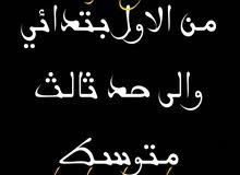 بغداد ابو غريب