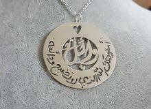تصميم الاسماء المنحوت بلذهب والفضة