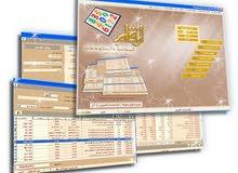 برنامج أرقام محاسبة مستودعات نقاط بيع سوبر ماركت
