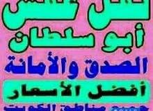 نقل عفش في جميع مناطق الكويت موبيل66338754 افضل الأسعار