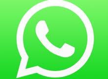 رقم امريكي للوتساب و تليجرام و ايمو و جميع التطبيقات