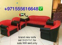 مجموعة أريكة جديدة متاحة للبيع