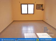 NICEST 2 BEDROOMS Semi Furnished Apartment For Rental IN ADLIYA