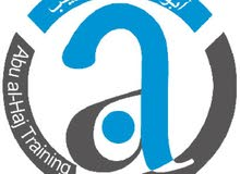 تعلن أكاديمية أبو الحاج للتدريب عن حاجتها لمدربين و مدربات اللغة التركية لإعطاء دورات