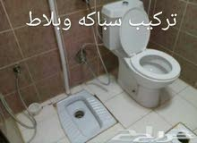 اعمال سباكه حمامات مطابخ صراف صيانه شامله0506795052