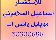 للإيجار 11 شقة من عمارة في ميدان حولي   للشركات والمطاعم