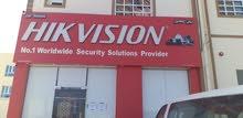 وكيل معتمد من Hikvision بشهادة ترخيص خدمات متكاملة