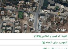 ارض من المالك 1000م المقابلين عراق الحمام طريق الحصاد